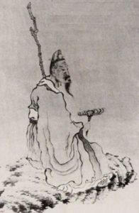 ChenhungshoGANODERMA 196x300 - The Neuro-Protective Properties of Reishi Mushroom